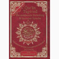Quran Tajweed und Transkription